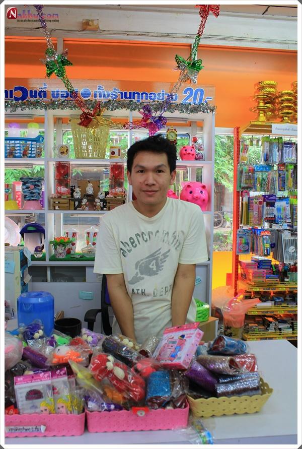 พี่หมู ผู้จัดการร้าน 20shop สาขานาคู