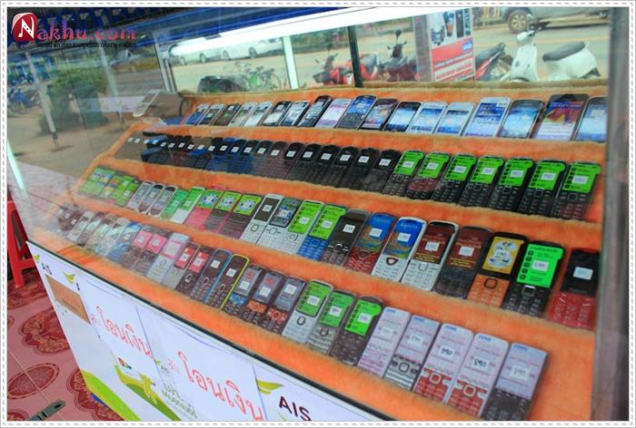 PA Mobile ร้านขายโทรศัพท์มือถือในนาคู