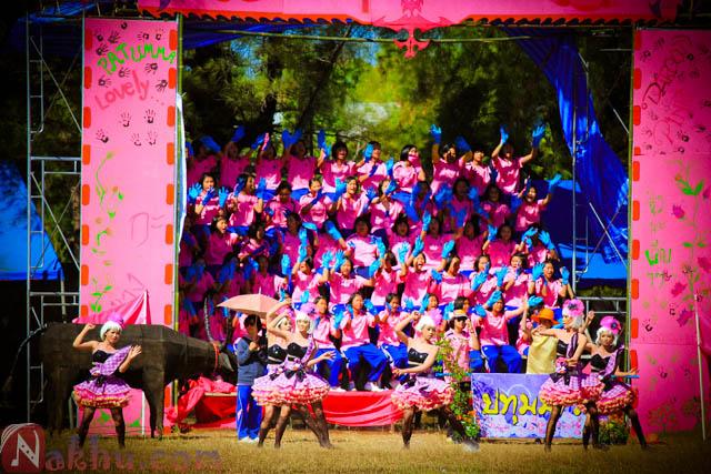 กีฬาสี นาคูพัฒนา 2555 สีชมพู-38