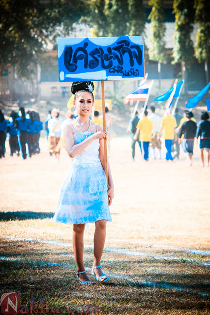 กีฬาสี นาคูพัฒนา 2555 สีฟ้า-14