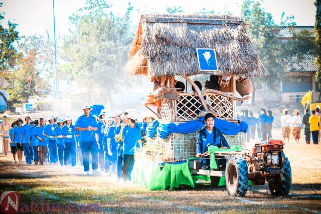 กีฬาสี นาคูพัฒนา 2555 สีฟ้า-15