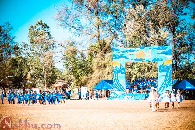 กีฬาสี นาคูพัฒนา 2555 สีฟ้า-16