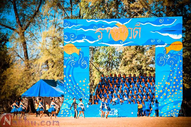 กีฬาสี นาคูพัฒนา 2555 สีฟ้า-24