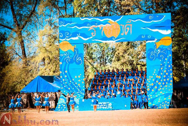 กีฬาสี นาคูพัฒนา 2555 สีฟ้า-25