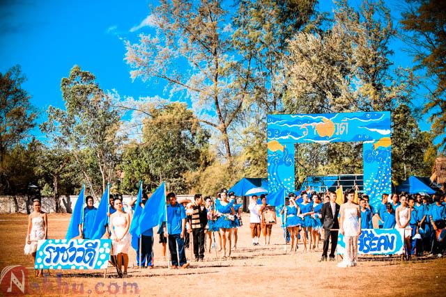 กีฬาสี นาคูพัฒนา 2555 สีฟ้า-6