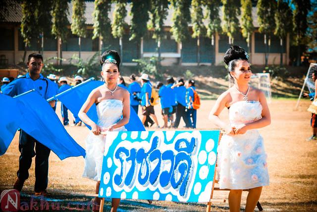 กีฬาสี นาคูพัฒนา 2555 สีฟ้า-8