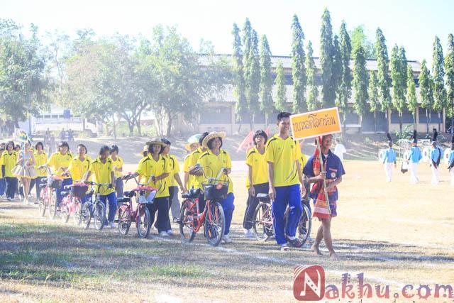 กีฬาสี นาคูพัฒนา 2555 สีเหลือง-17