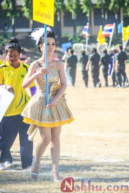 กีฬาสี นาคูพัฒนา 2555 สีเหลือง-19