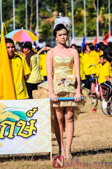 กีฬาสี นาคูพัฒนา 2555 สีเหลือง-4