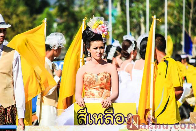 กีฬาสี นาคูพัฒนา 2555 สีเหลือง-5