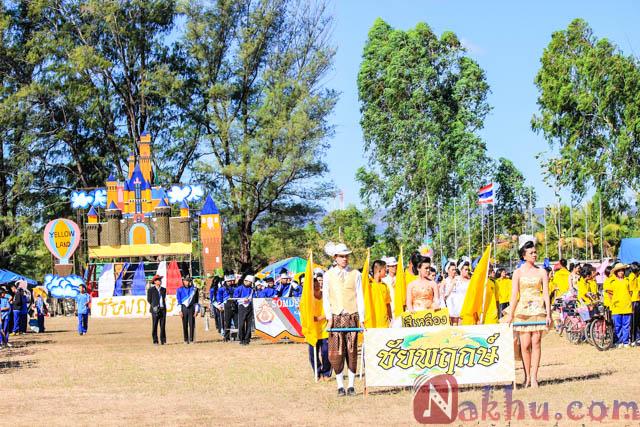 กีฬาสี นาคูพัฒนา 2555 สีเหลือง-6
