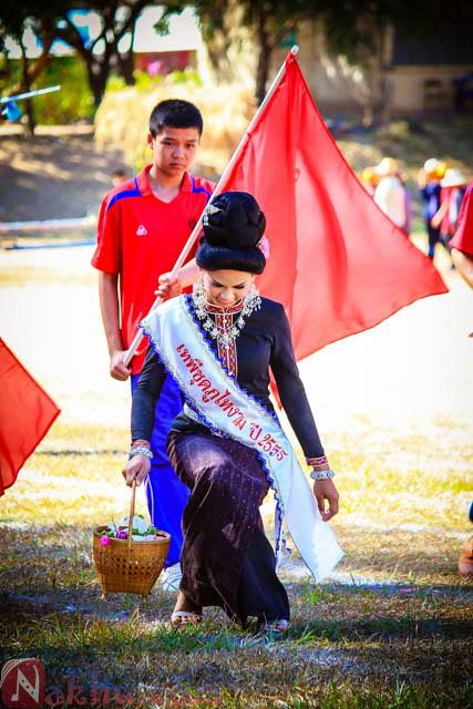 กีฬาสี นาคูพัฒนา 2555 สีแดง-3